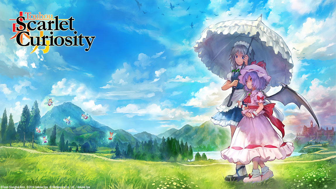Touhou: Scarlet Curiosity - Wallpaper 1